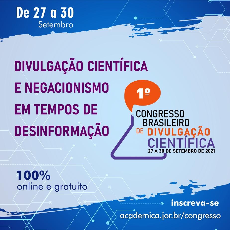 Bori apoia 1º Congresso Brasileiro de Divulgação Científica